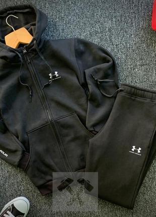 Тёплый мужской спортивный костюм under armour черного цвета