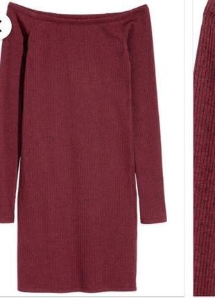 Платье в рубчик divided xs баклажан