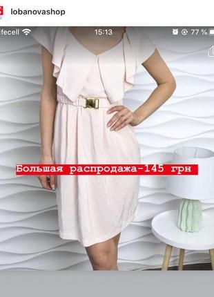 Отличное платье от h&m