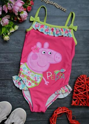 Классный купальник peppa pig 3-4года