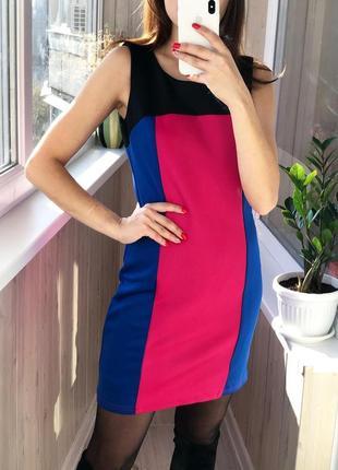 Красивое яркое неопреновое платье