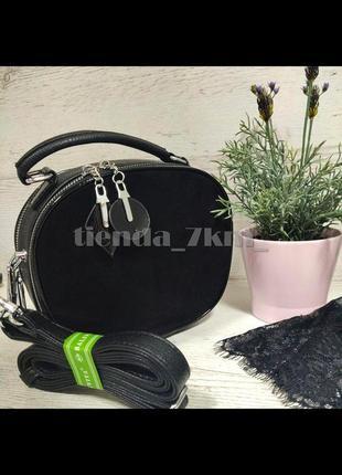 Круглая сумка через плечо со вставкой из натурально замши baliviya 19148-1 черная