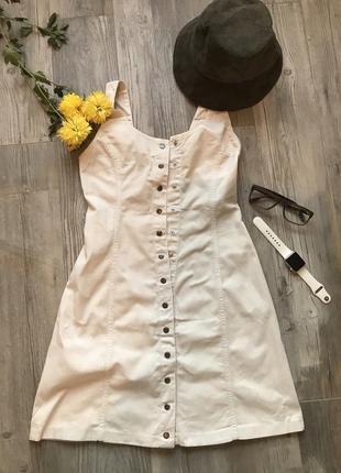 Сарафан платье на миниатюрную девушку или девочку