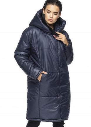 Зимняя длинная женская куртка синий