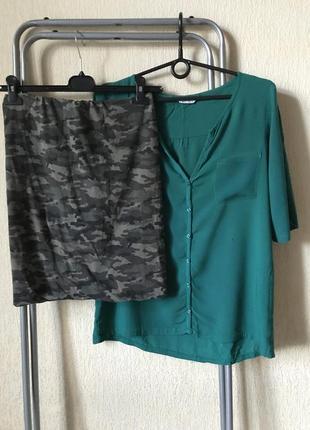 Милитари юбка