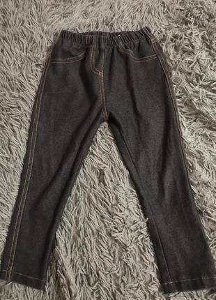 Лосінки під джинс від next