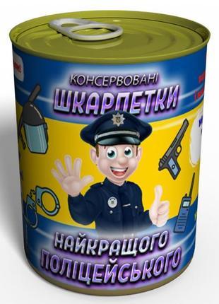 Консервовані шкарпетки найкращого поліцейського