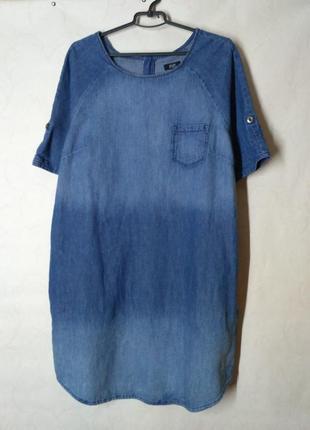 Платье джинс джинсовое деним