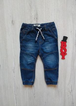 1,5-2 года, джинсы next.