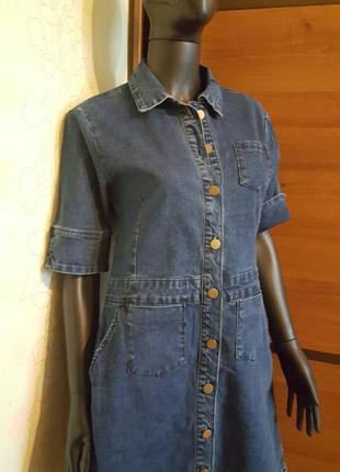 Сарафан джинс с карманами