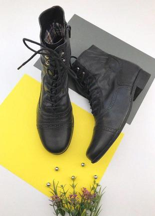 Кожаные ботинкие на шнуровке с перфорацией
