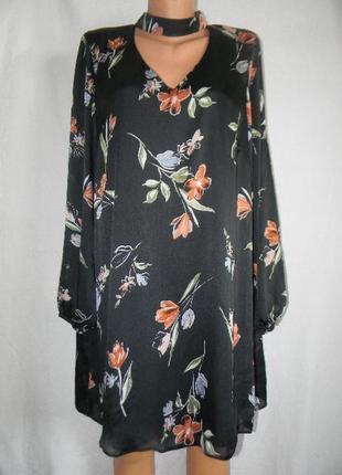 Стильное платье большого размера с цветочным принтом
