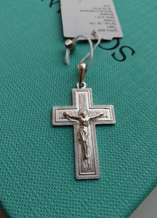 Серебряный крестик крест спаси и сохрани серебро 925 пробы