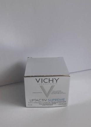Акция vichy liftactiv supreme крем для лица мини версия.
