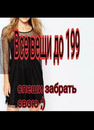 Шикарное платье в кружеве! подписывайтесь на мои обновления;)