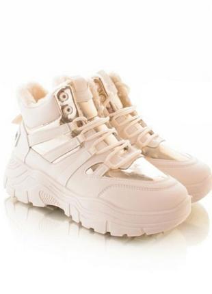 Белые зимние спортивные ботинки высокие кроссовки на меху платформе хит кросы золото