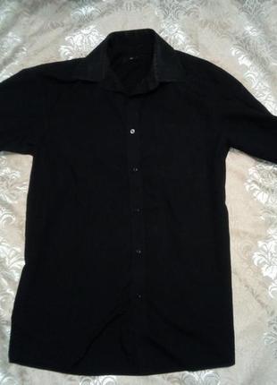Рубашка geoge