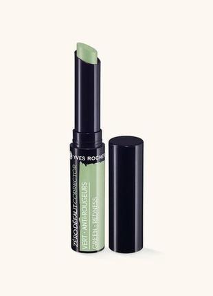 Цветной корректор ноль недостатков - зеленый - против покраснений от ив роше