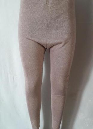 Пудровые штаны с люрексом