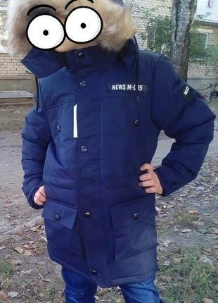 Куртка-парка аляска для мальчиков. зима. венгрия. glo story