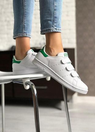 Шикарные кроссовки adidas stan smith на липучках (весна-лето-осень)😍