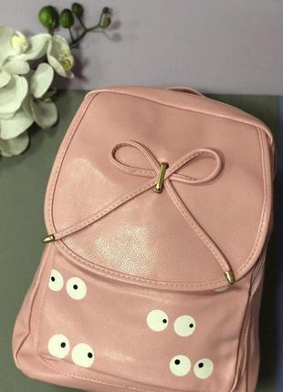 Прогулочный/школьный рюкзак