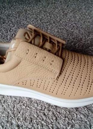 Зручні і красиві туфлі