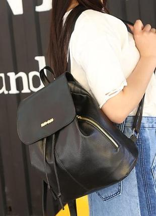 Стильный рюкзак арт. 379