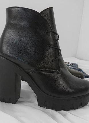 Зимние ботинки чёрные