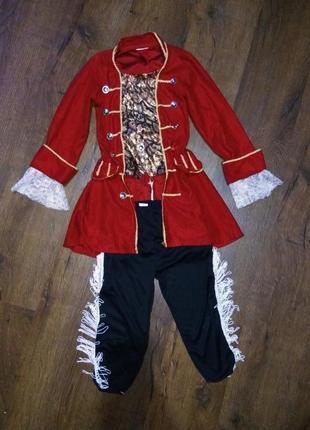 Карнавальный костюм,принц