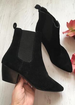 Ботинки из натуральной замши/козаки /замшевые козаки