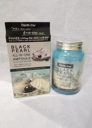 Сыворотка farmstay black pearl all-in-one ampoule с экстрактом жемчуга