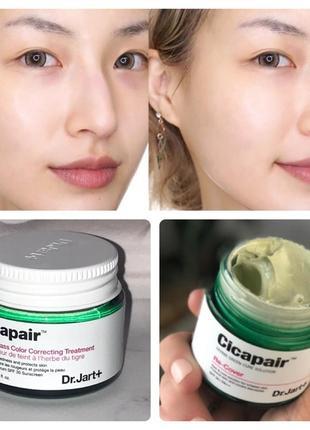Корректирующий крем для лица dr hart cicapair 15мл оригинал