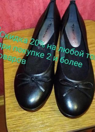 Новые кожаные туфли, стелька 27.3см