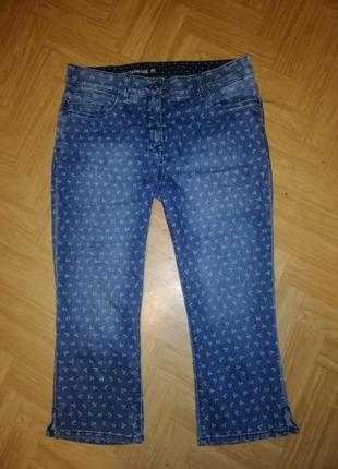 Штаны, джинсы,брюки укороченные