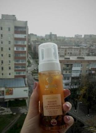 Нежный фитомусс для умывания white mandarin