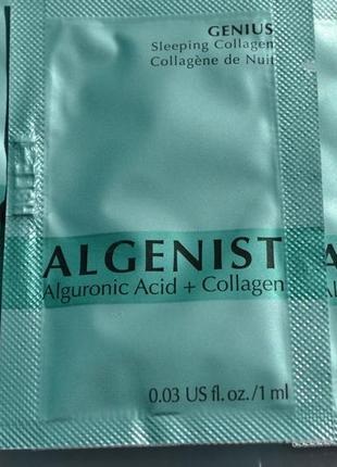 Ночной крем для лица algenist genius sleeping collagen