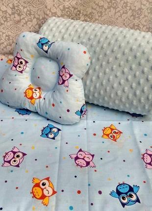 Детский комплект в кроватку или коляску совка