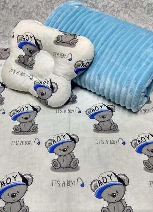 Детский комплект в кроватку или коляску мишки boy(голубой,серый,бирюза)