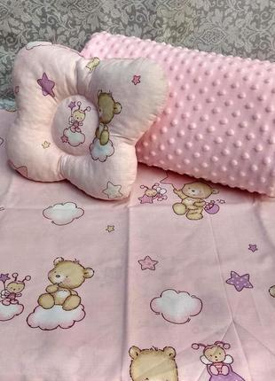 Детский комплект в кроватку или коляску