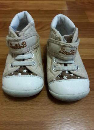 Кеды, ботинки утепленные