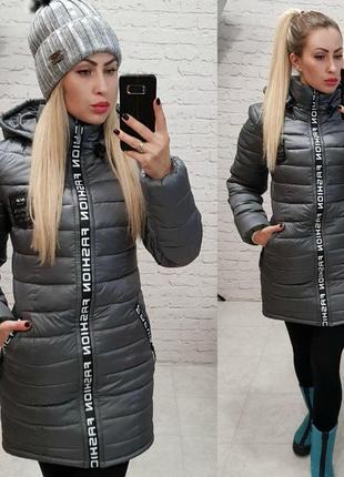 Куртка женская , теплая зимняя куртка со съемным  капюшоном, удлиненная , модная