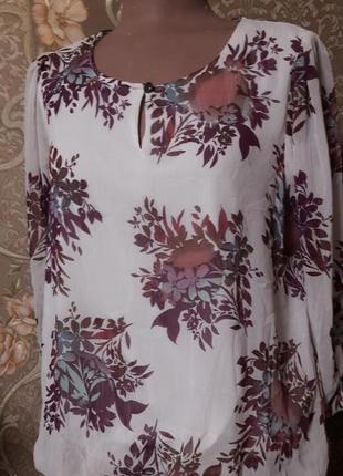 Красивая блуза soon