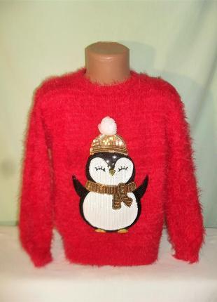 Теплый свитер - травка на 7-8лет