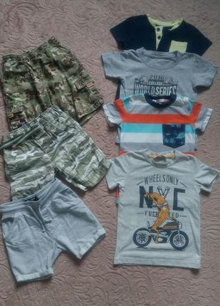 Пакет вещей / лот летней одежды на 2-3 года /