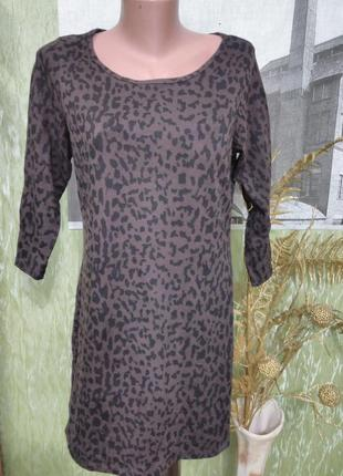Стрейчевое/трикотажное платье/короткое/футляр/с леопардовым принтом/george/