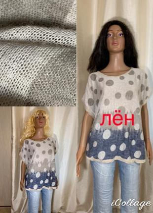 Италия оверсайз блуза из льна вискозы льняная блуза в горошек