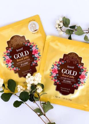 Гидрогелевая маска для лица koelf gold & royal jelly hydro mask