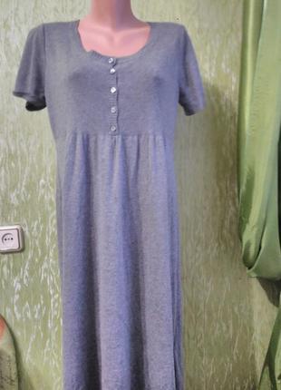 Серое, трикотажное, базовое платье- миди/машинная вязка/вязаное/можно беременным/s.oliver
