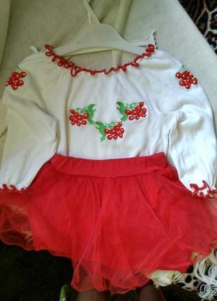 Вышитый костюм для девочки 9,12,18 месяцев